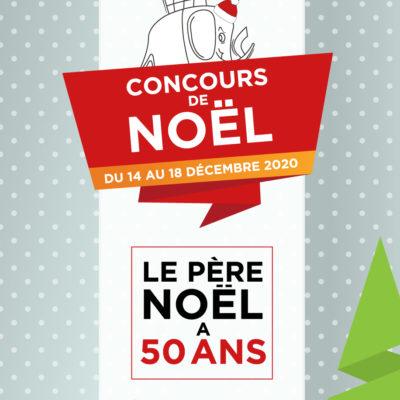 Concours – Le père Noël a 50 ans